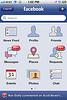 Facebook phone UI